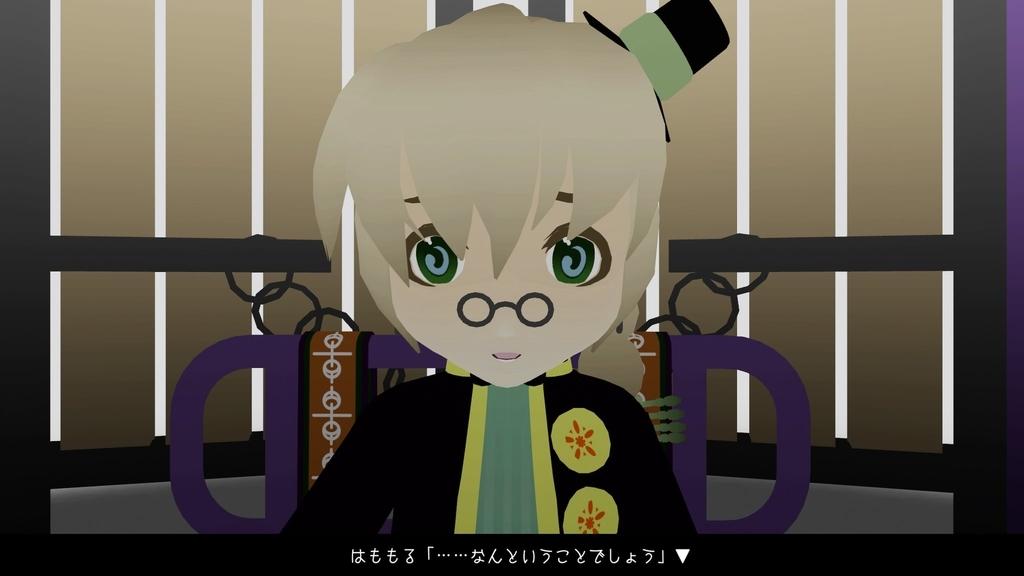 f:id:daikai6:20181016234558j:plain