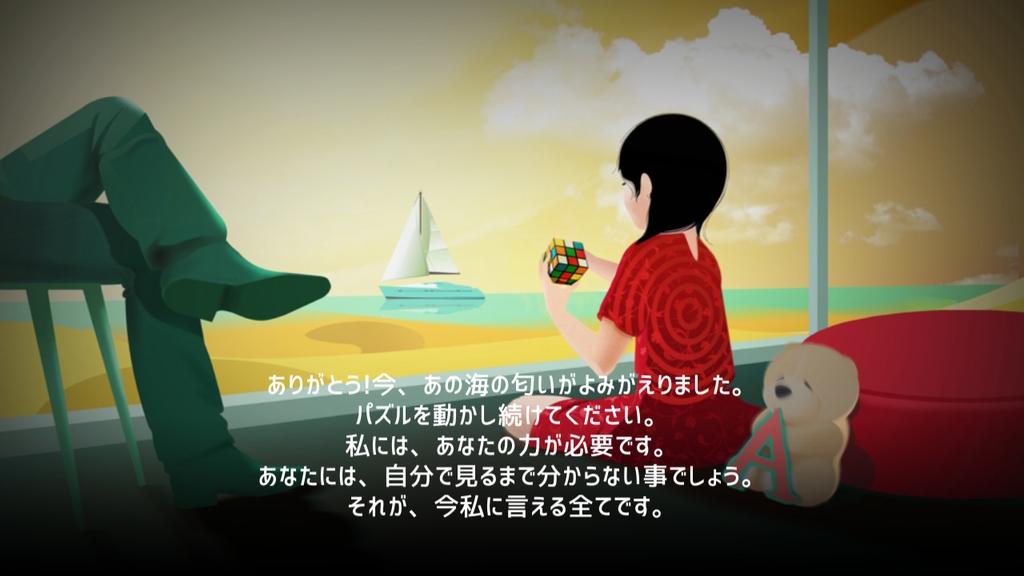 f:id:daikai6:20181020054439j:plain