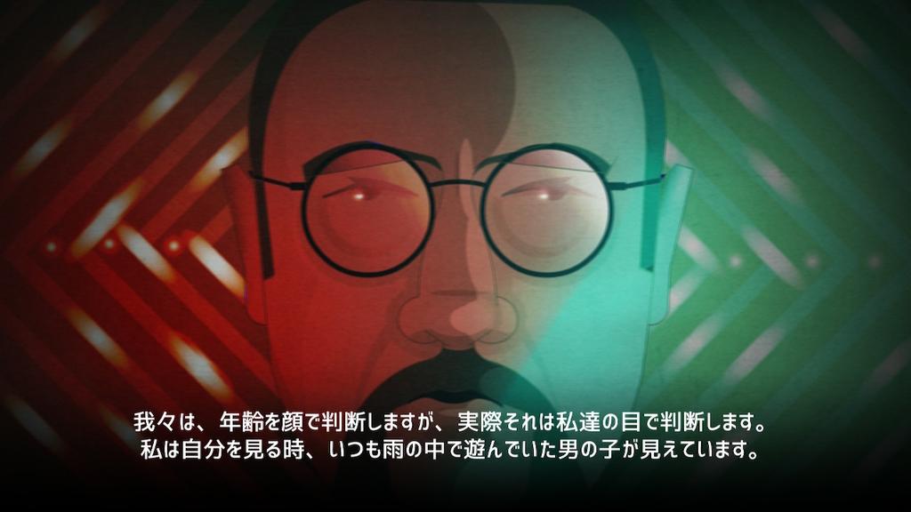 f:id:daikai6:20181020055358j:plain