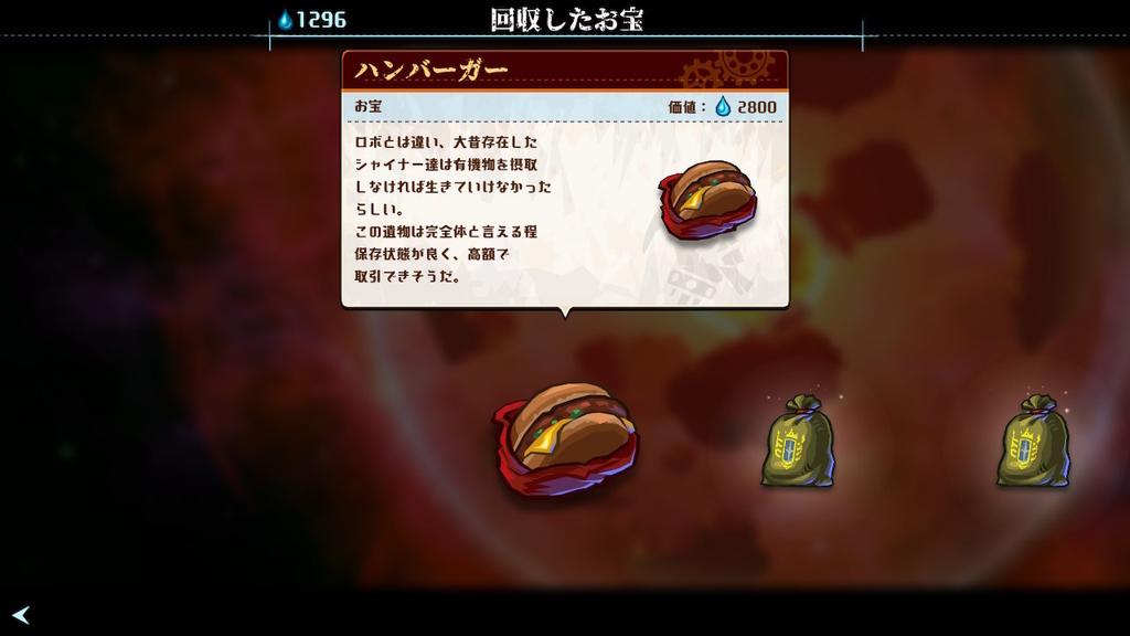 f:id:daikai6:20181023215139j:plain