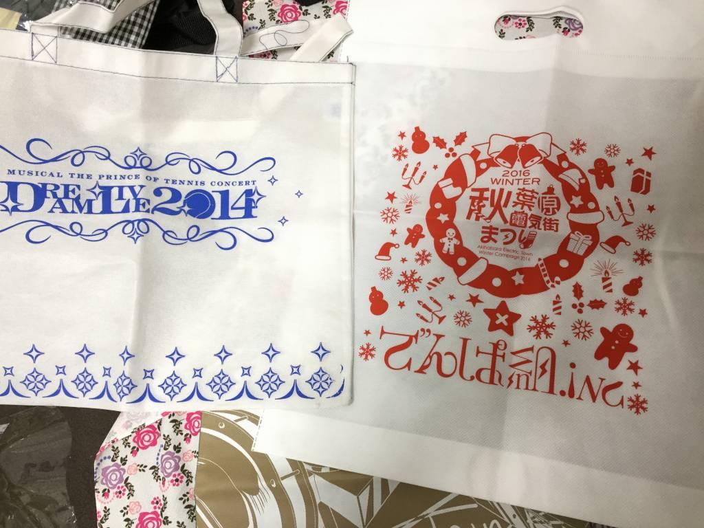 f:id:daikai6:20181028182652j:plain