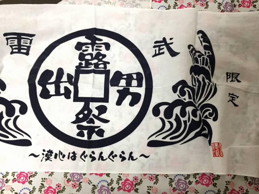 f:id:daikai6:20181028183059j:plain