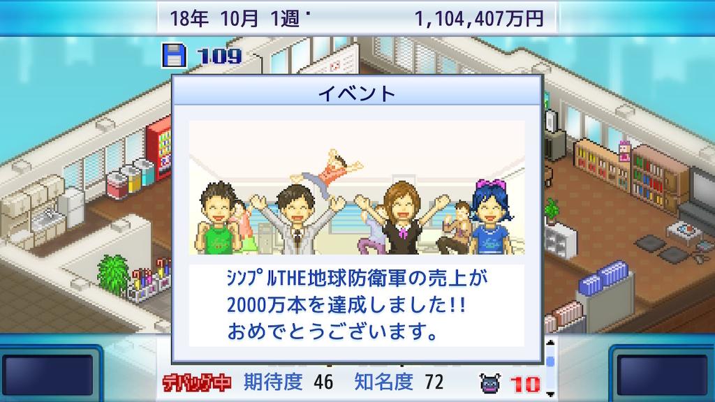 f:id:daikai6:20181029175514j:plain
