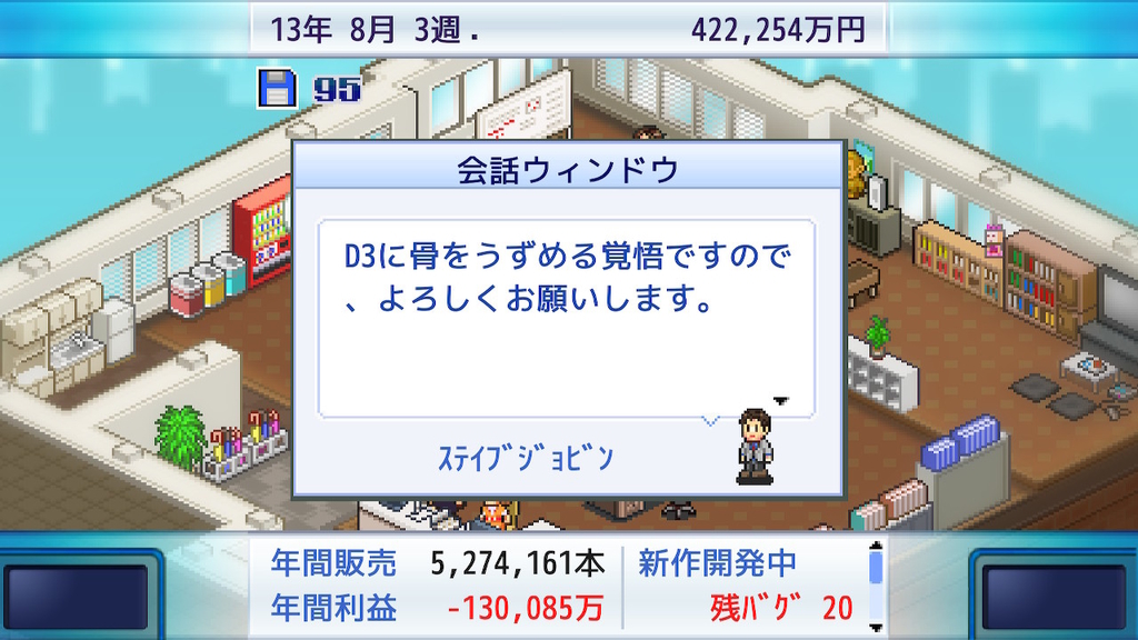 f:id:daikai6:20181029175559j:plain