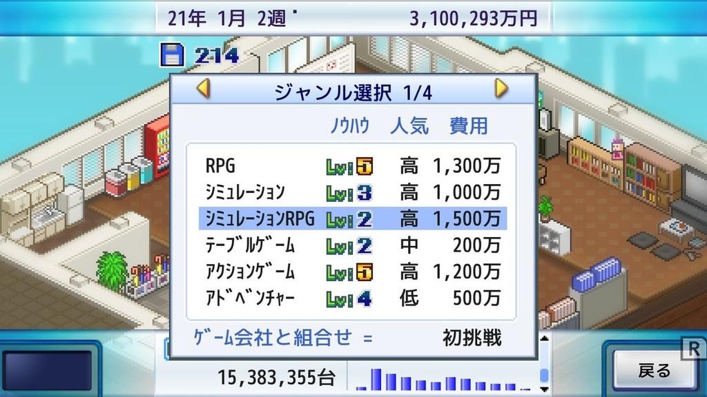 f:id:daikai6:20181030193612j:plain