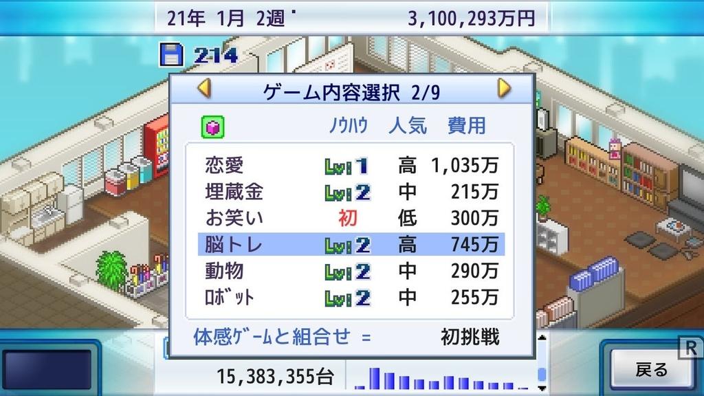 f:id:daikai6:20181030194028j:plain