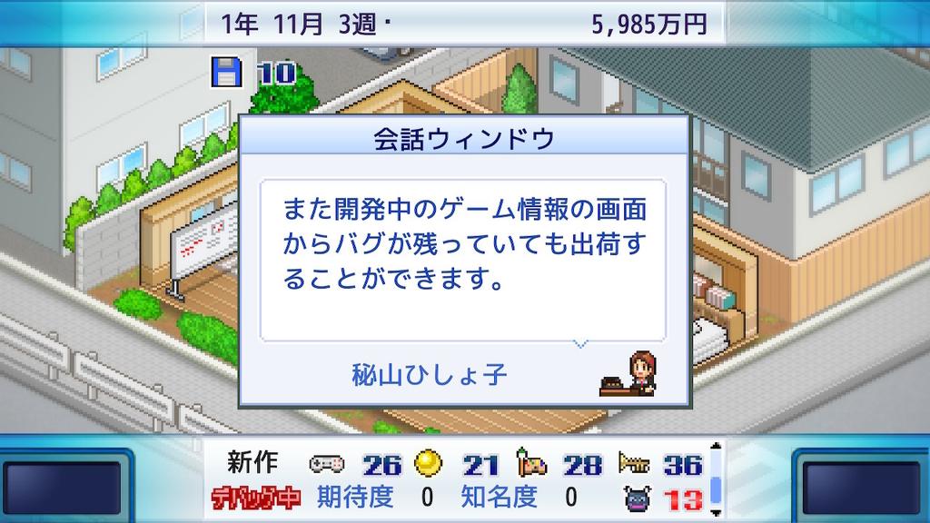 f:id:daikai6:20181030203718j:plain