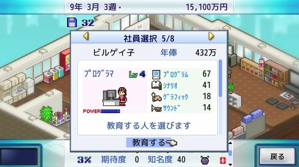 f:id:daikai6:20181030204414j:plain