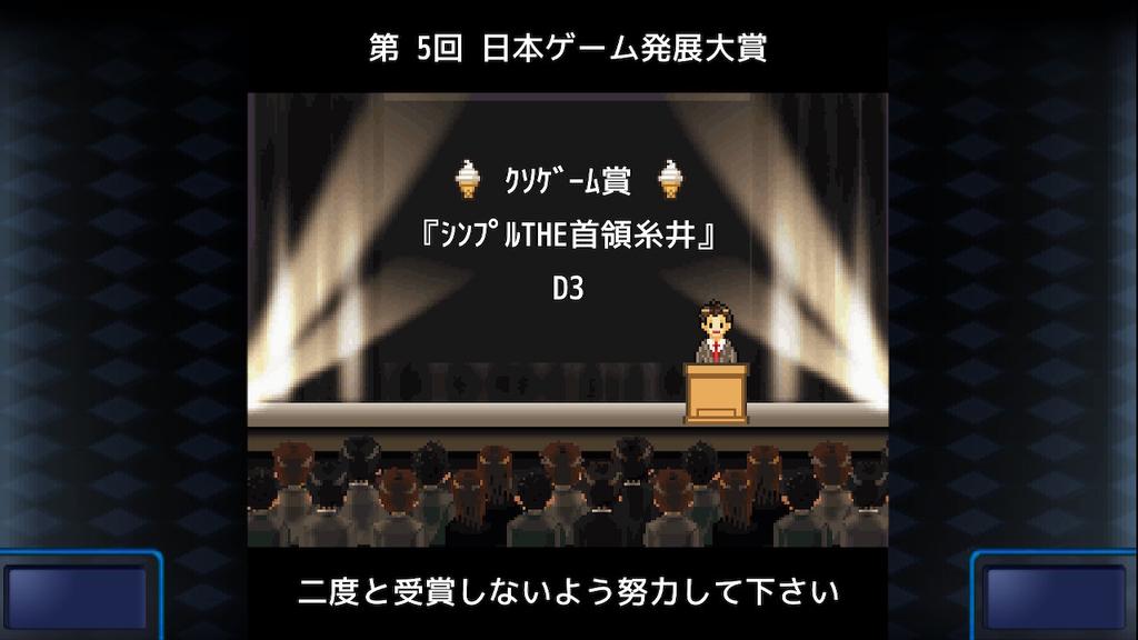 f:id:daikai6:20181030210538j:plain