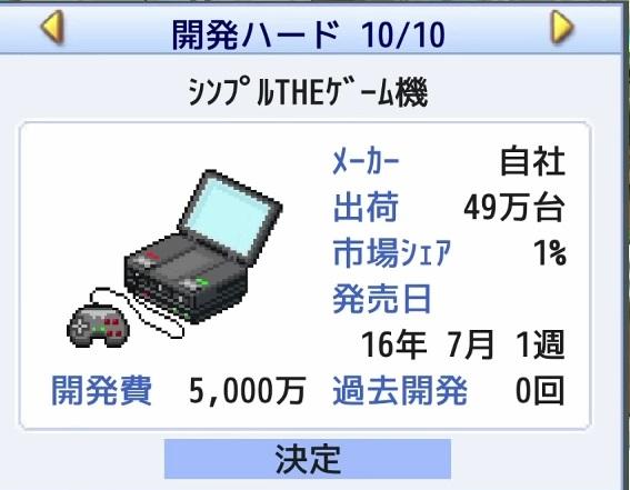 f:id:daikai6:20181030210709j:plain