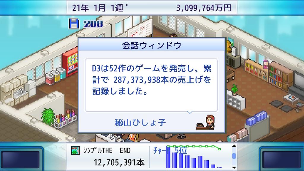 f:id:daikai6:20181030211434j:plain