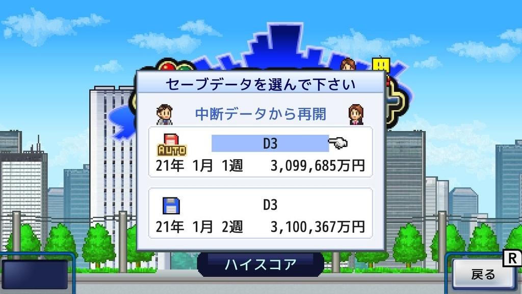 f:id:daikai6:20181030213836j:plain