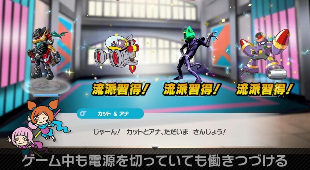 f:id:daikai6:20181102011057j:plain
