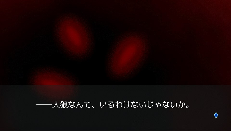 f:id:daikai6:20181102174749j:plain