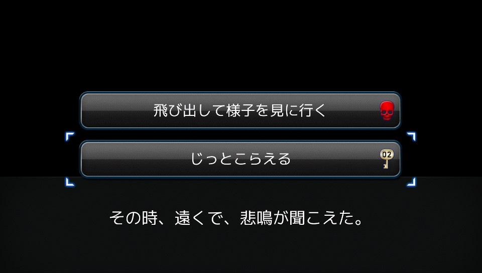 f:id:daikai6:20181102174805j:plain