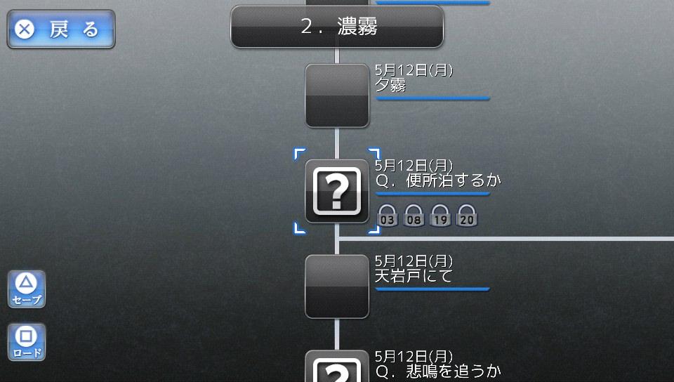 f:id:daikai6:20181102174825j:plain