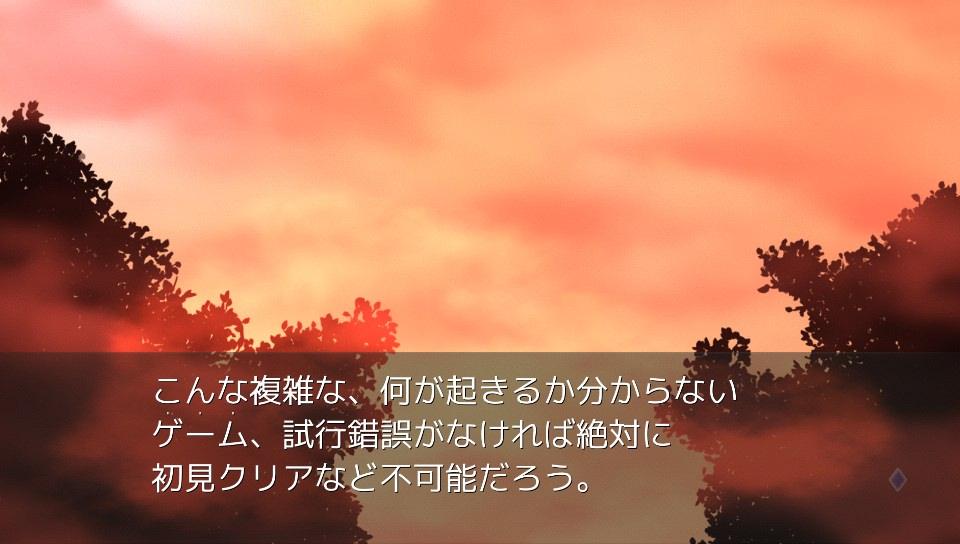f:id:daikai6:20181102174839j:plain