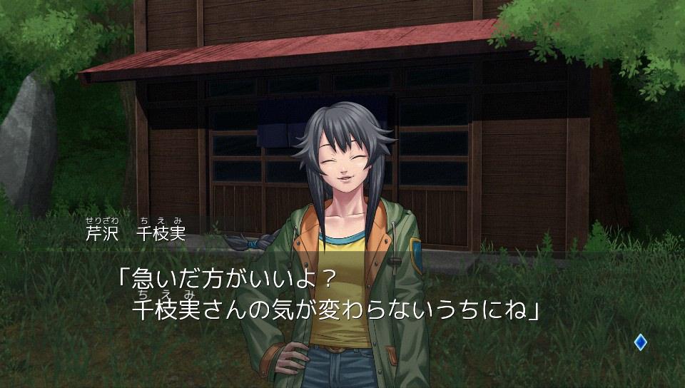 f:id:daikai6:20181102174846j:plain