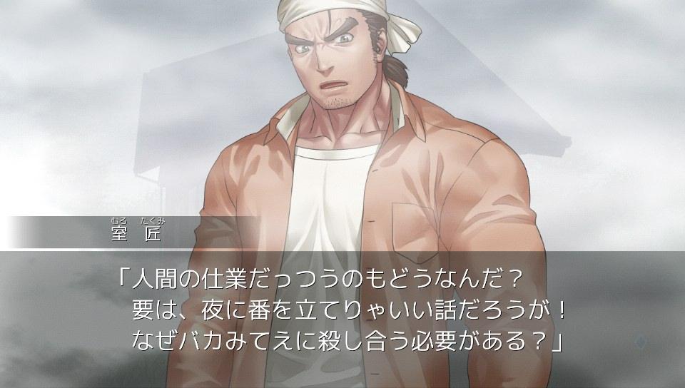 f:id:daikai6:20181102175118j:plain