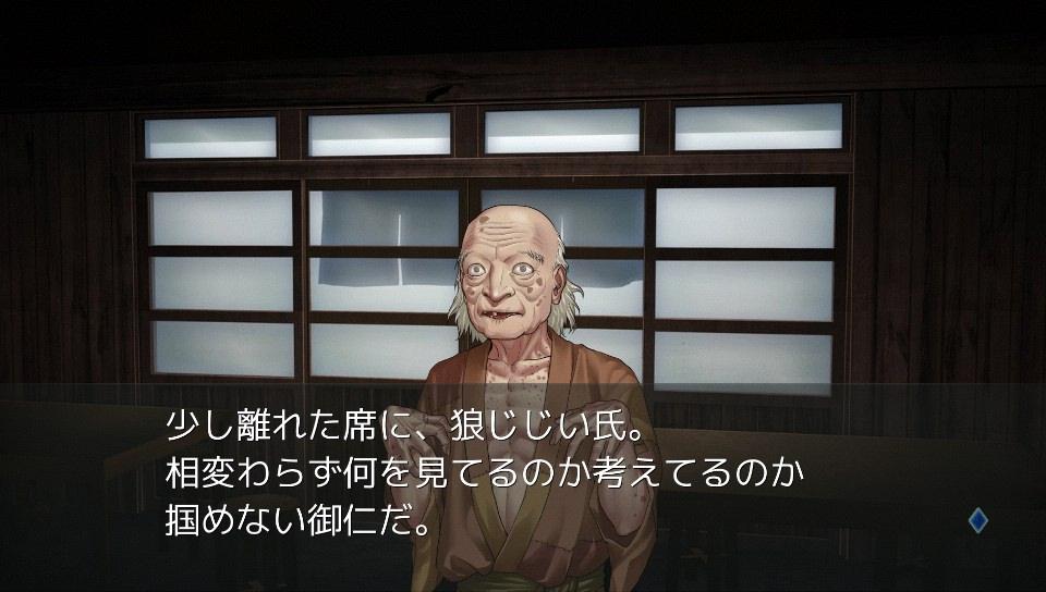 f:id:daikai6:20181102175212j:plain