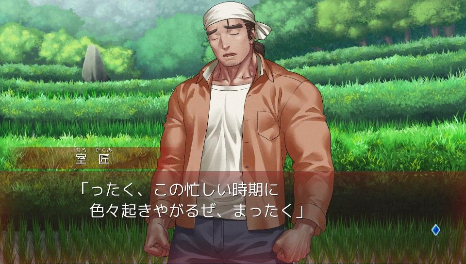 f:id:daikai6:20181102175440j:plain