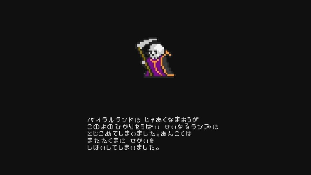 f:id:daikai6:20181105205933j:plain