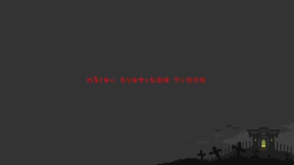 f:id:daikai6:20181106063203j:plain