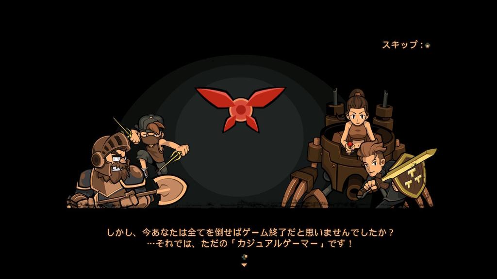 f:id:daikai6:20181106070525j:plain