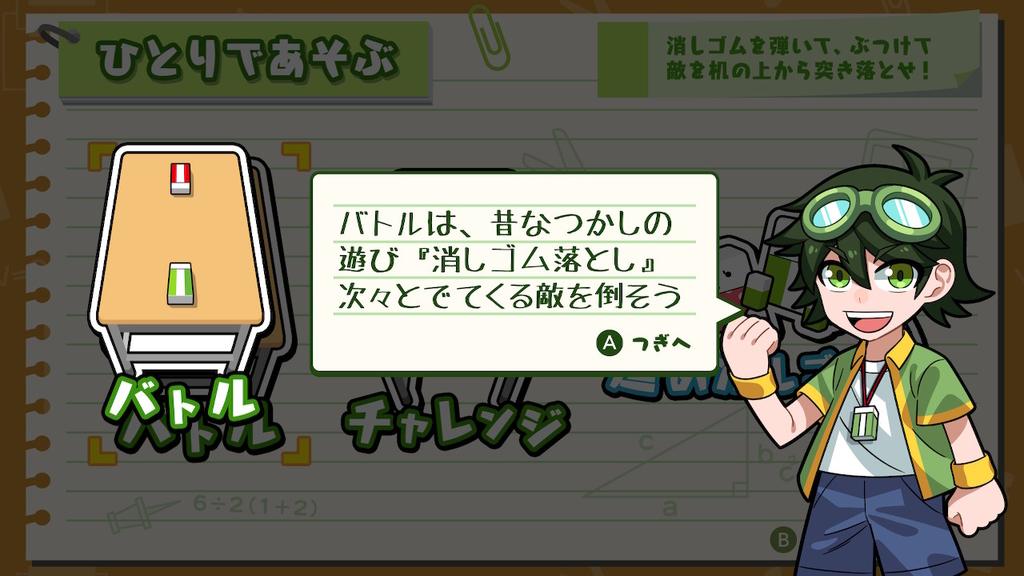f:id:daikai6:20181110151732j:plain