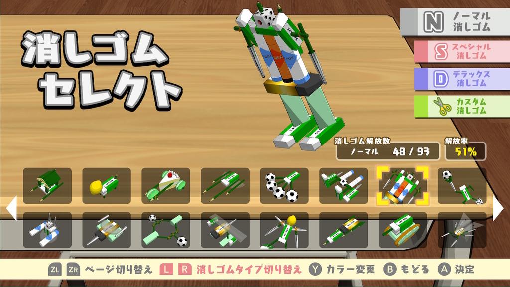 f:id:daikai6:20181110151757j:plain