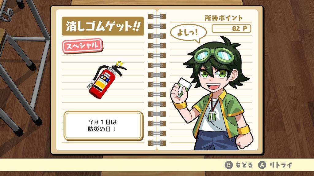 f:id:daikai6:20181110151818j:plain