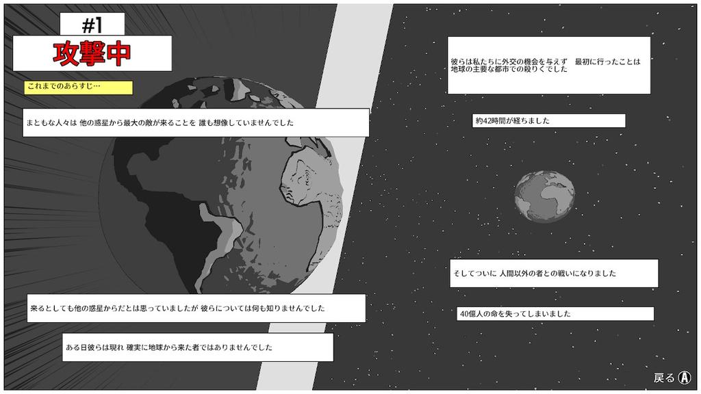 f:id:daikai6:20181111142410j:plain