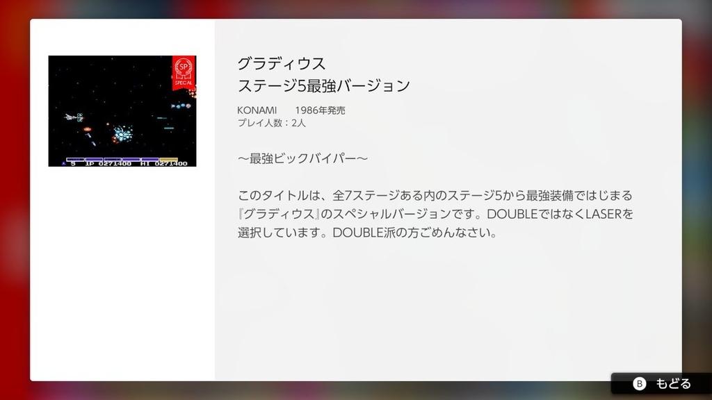f:id:daikai6:20181114171908j:plain