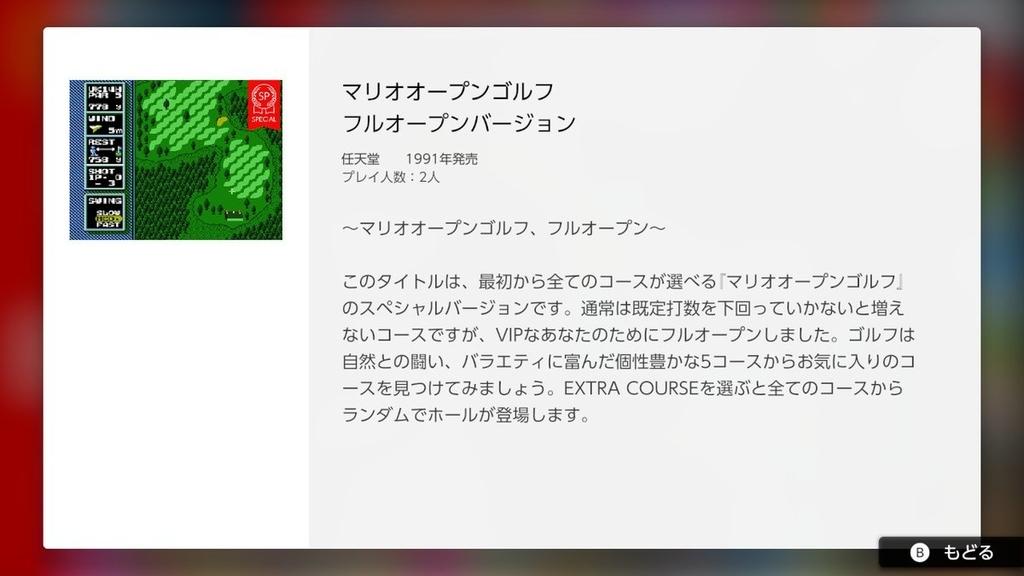 f:id:daikai6:20181114171917j:plain