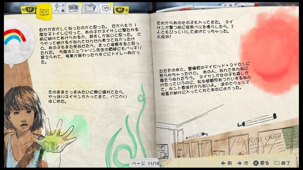 f:id:daikai6:20181116191517j:plain