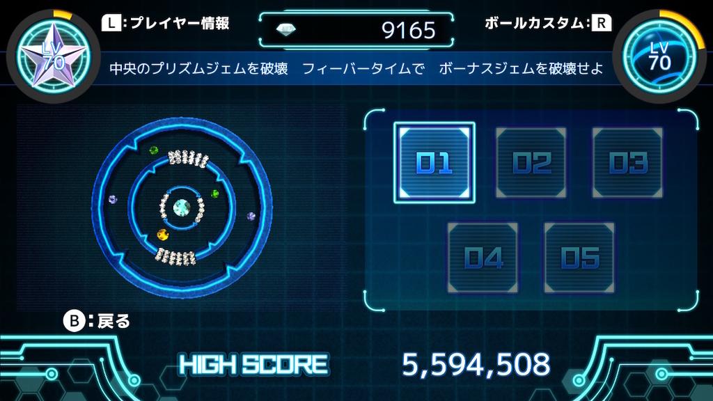 f:id:daikai6:20181117125444j:plain