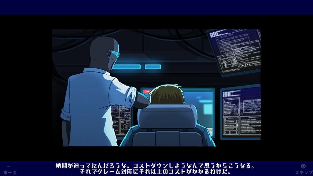 f:id:daikai6:20181125223724j:plain