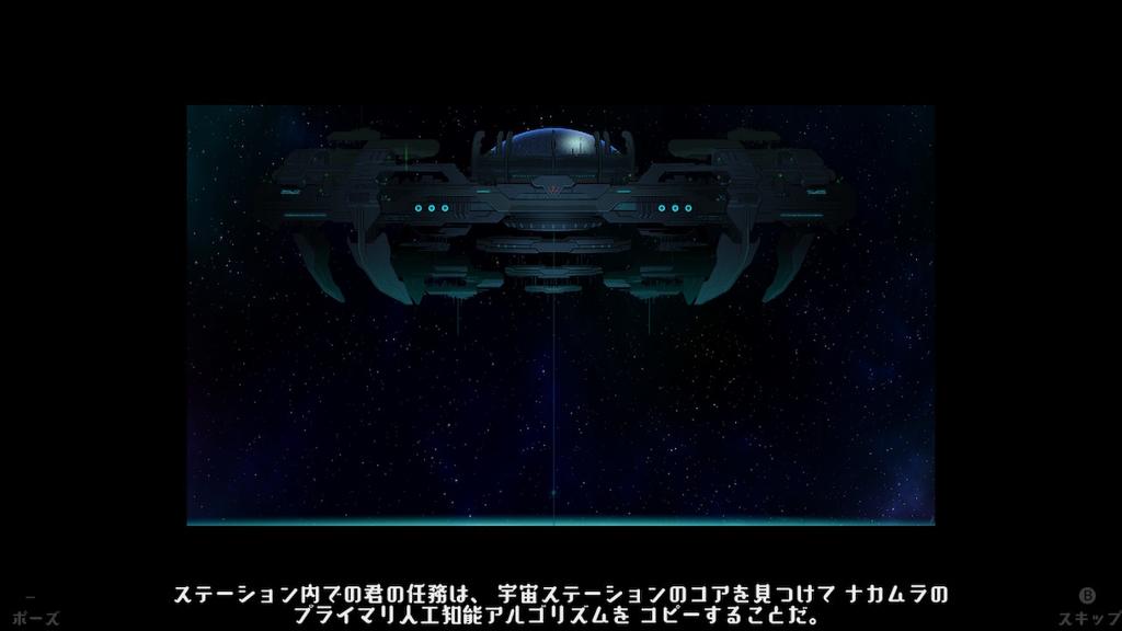 f:id:daikai6:20181128180059j:plain