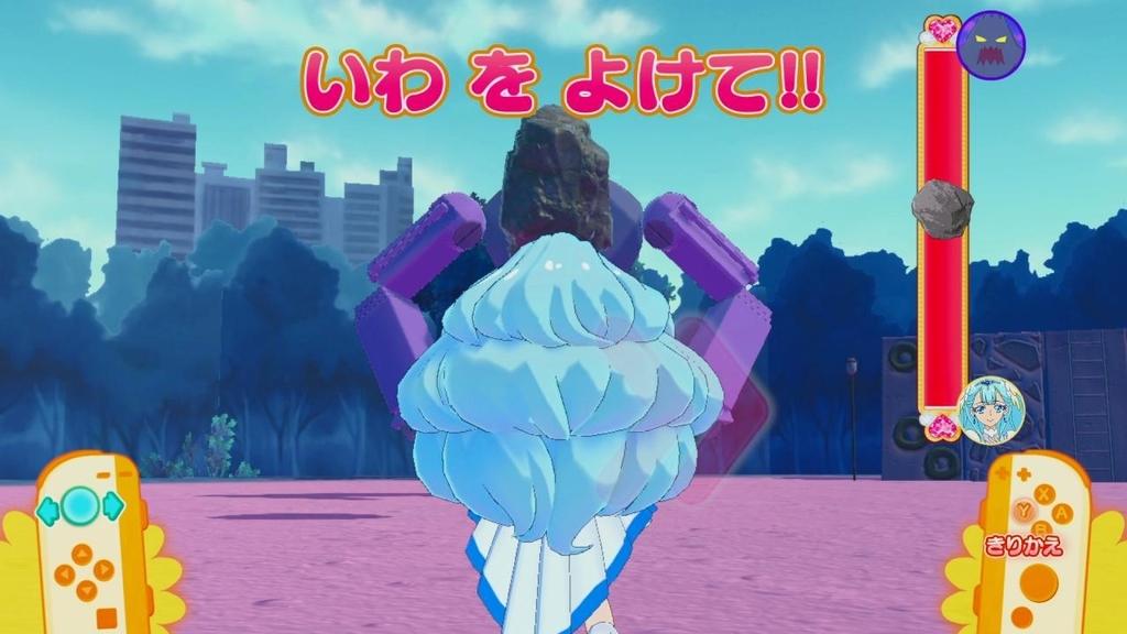 f:id:daikai6:20181128224340j:plain