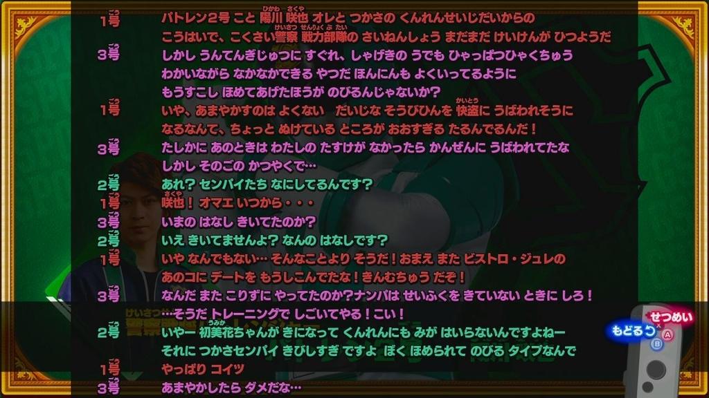 f:id:daikai6:20181129125430j:plain