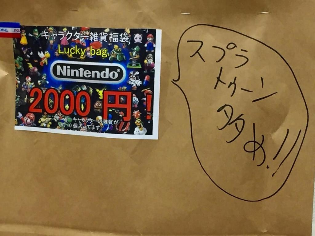 f:id:daikai6:20181201232043j:plain