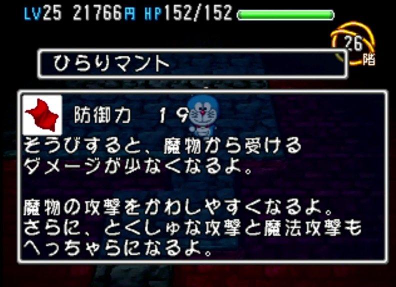 f:id:daikai6:20181203231241j:plain