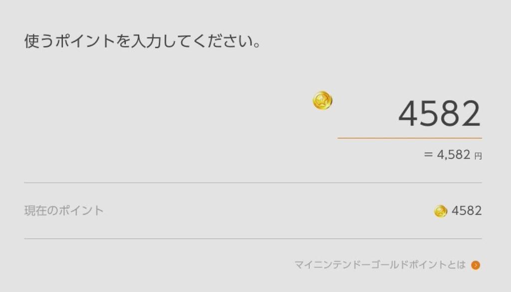 f:id:daikai6:20181203231401j:plain
