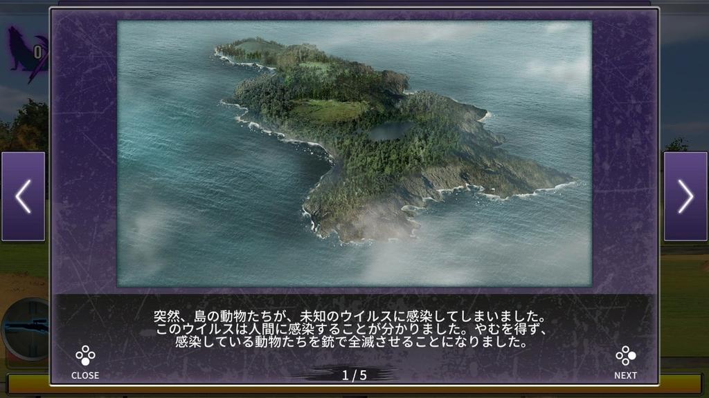 f:id:daikai6:20181204232727j:plain