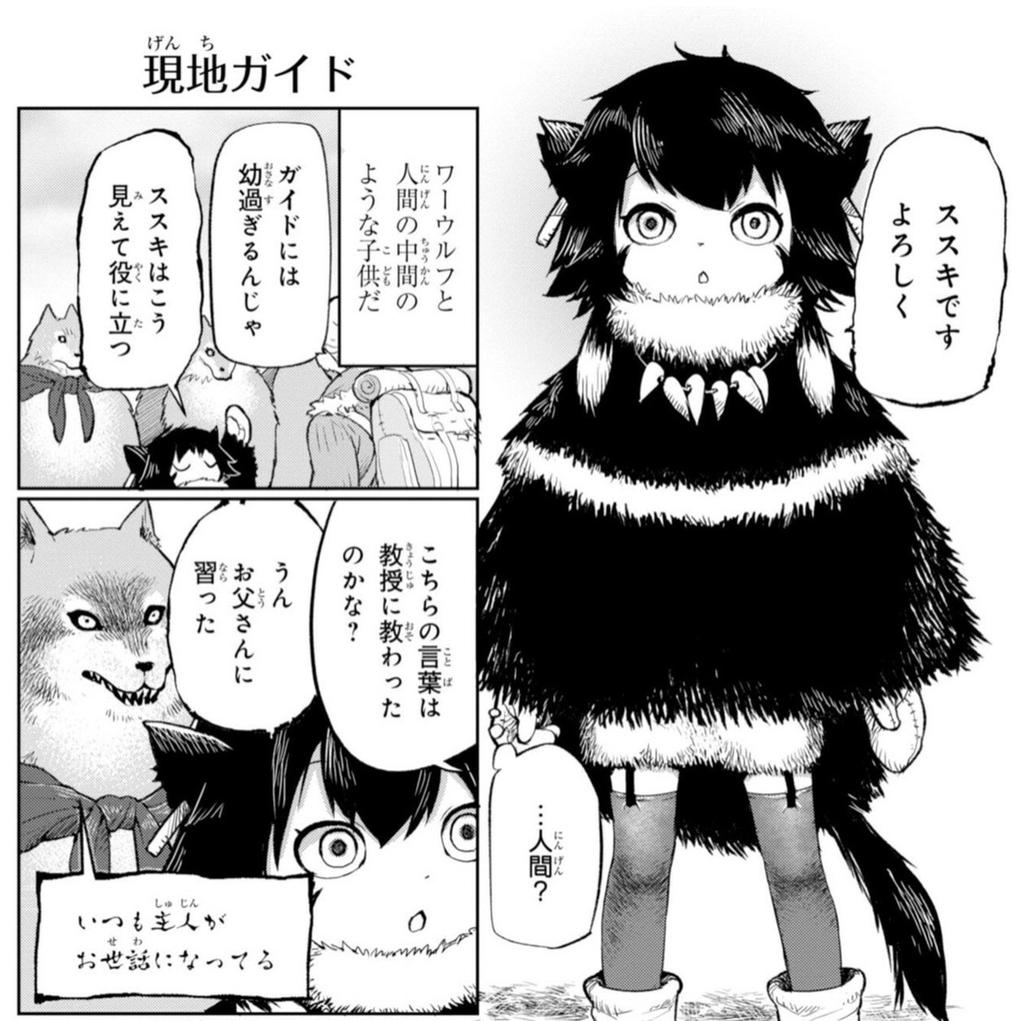 f:id:daikai6:20181205174840j:plain