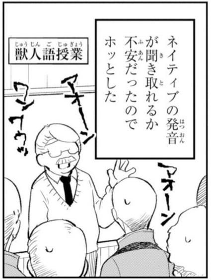 f:id:daikai6:20181205175155j:plain