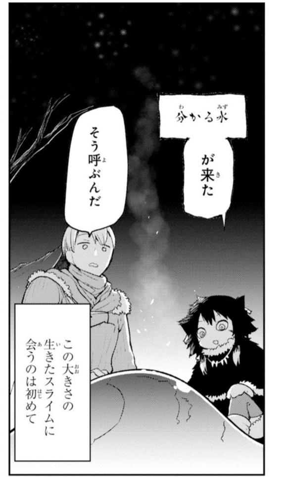 f:id:daikai6:20181205175207j:plain
