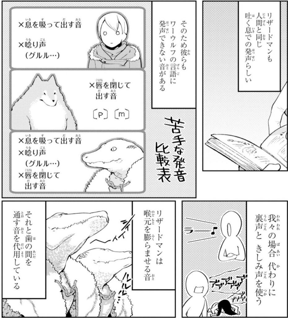 f:id:daikai6:20181205175231j:plain