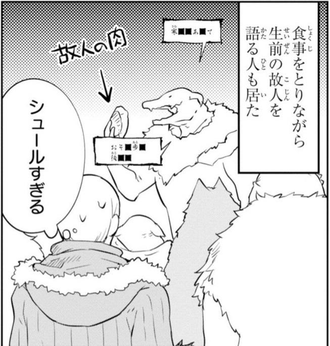 f:id:daikai6:20181205175245j:plain
