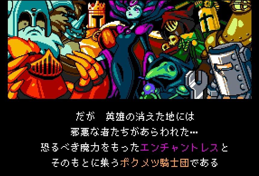 f:id:daikai6:20181208011528j:plain